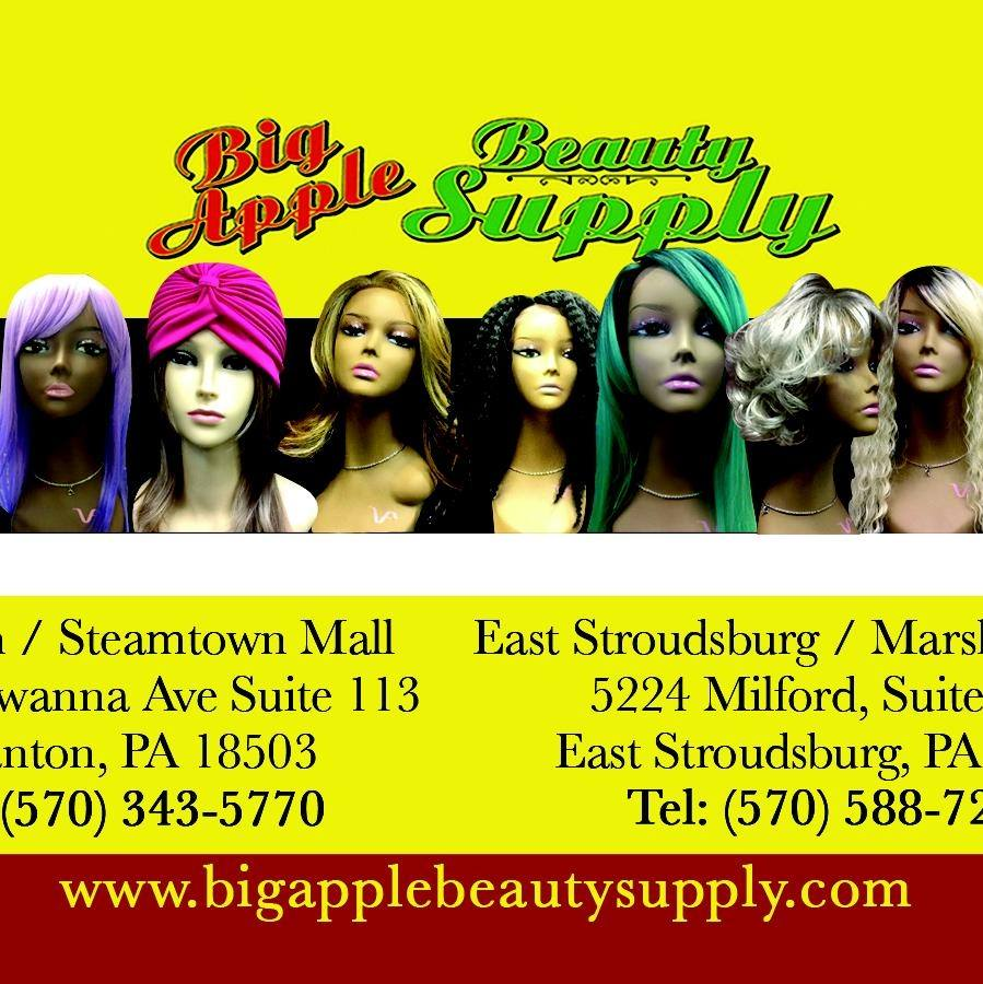 Big Apple Beauty Supply - Black Owned