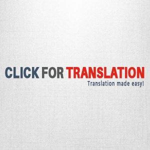 Click For Translation - Black Owned